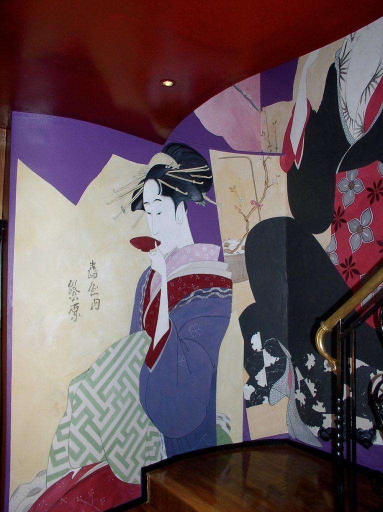 Murals 53